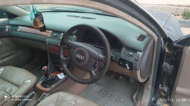 Транспорт - Кировское: Audi A6 2.4 л. 2001 | 280 км