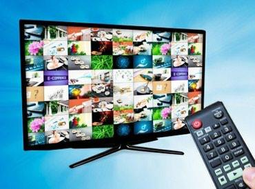 Цифровое ТВ, Санарип ТВ, ресивер, в Бишкек