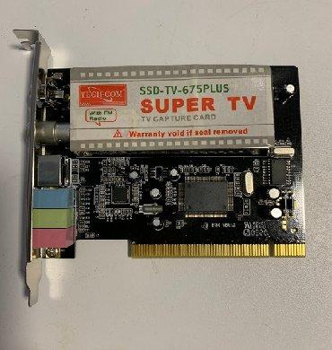 тв карту в Кыргызстан: TV Tuner Internal TECH-COM SSD-TV-675+FMЧипсет Rhilips 7130ТВ-тюнер с