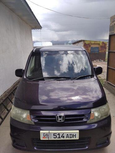 lada priora универсал в Бишкек: Honda Stepwgn 2 л. 2003