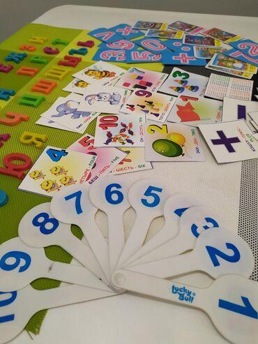 Набор для первоклассника. Магнитные Буквы, Карточки 3х видов. Б/У