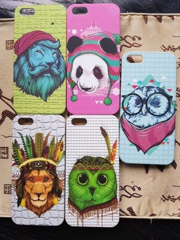 Продаю чехлы на iphone 5(s). Пластик, матовое покрытие, яркий и