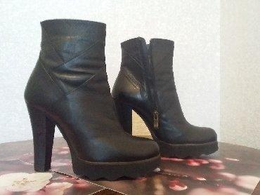 Женская обувь в Кант: Полусапожки зимние, натуральные кожа и мех. Черные.37 размер( без