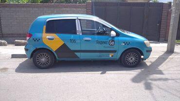 Автоуслуги - Кыргызстан: Сдаю в аренду: Легковое авто | Honda