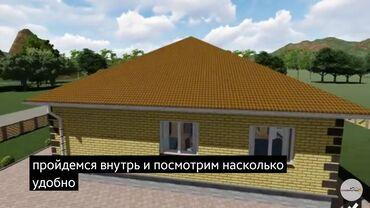 Gradjevinski poslovi   Srbija: Эвро ремонт кылабыз под ключ