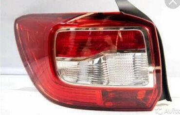 alfa romeo 159 2 2 jts - Azərbaycan: Renault Logan 2 fara