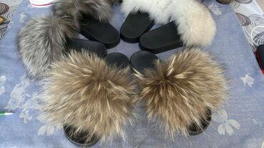 Krzno - Srbija: Krznene papuče NOVOPapuče sa pravim bogatim krznom,rakun,polarna i