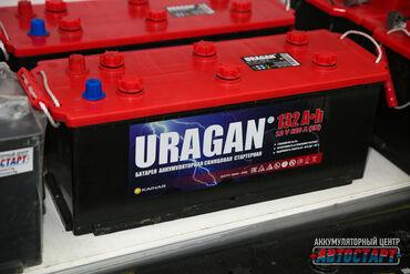 Аккумулятор акум доставка и установка бесплатно! акумулятор акумлятыр