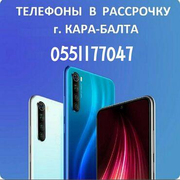 Samsung note 101 - Кыргызстан: Телефоны в рассрочку На 3 месяца