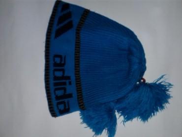 Личные вещи - Кировское: Зимняя шапка для подросткового возраста