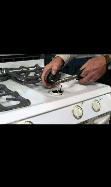 Ремонт газовых плиты и газовых приборов  150с вызов