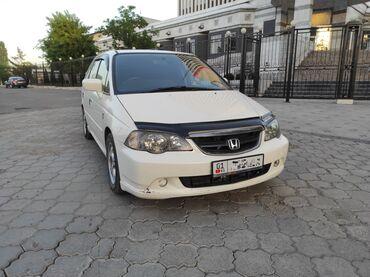 салон е30 в Кыргызстан: Honda Odyssey 2.3 л. 2002   215000 км