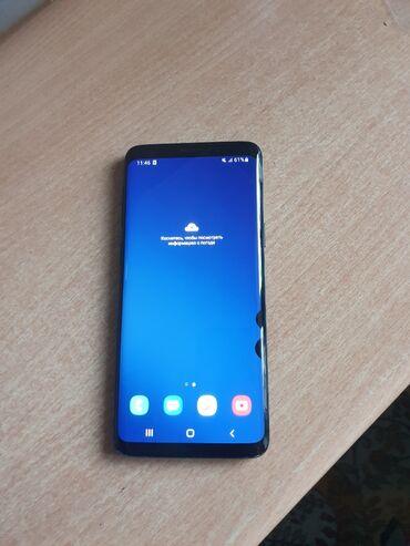 Samsung Galaxy S9 | 64 ГБ | Черный | Б/у