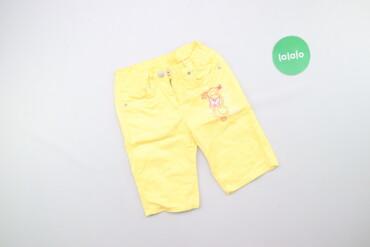 Детский мир - Украина: Дитячі яскраві джинси Berti, зріст 104 см    Довжина: 38 см Довжина кр