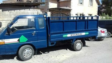 Грузоперевозки в Бишкек