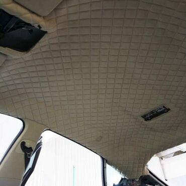 перетяжка потолка авто цена in Кыргызстан | СТО, РЕМОНТ ТРАНСПОРТА: Перетяжка авто потолка для любых авто,из любого вида
