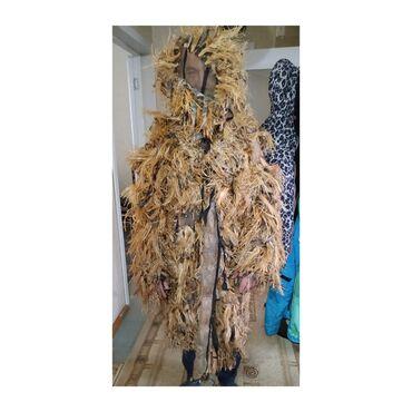 Спорт и хобби - Байтик: Маскировочный костюм для охоты. Производство Россия