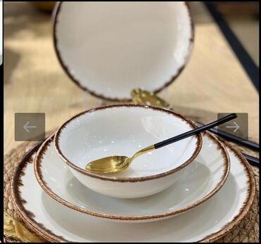 today набор в Кыргызстан: Продаю новый стильный модный набор посуды из фарфора на 6 персон Турц