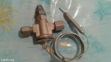 Терморегулирующий вентиль трв 2м для в Джалал-Абад