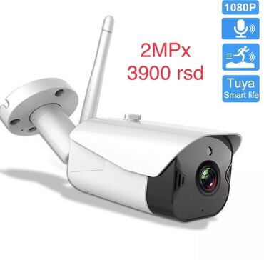 Videokameri | Srbija: HD 1080P Wifi Bullet Kamera 2MPx Cloud Storage  Inteligentna kamera