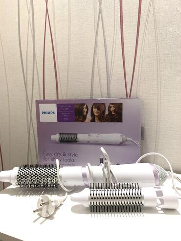 Philips xenium x560 - Кыргызстан: Фен-счетка Philips
