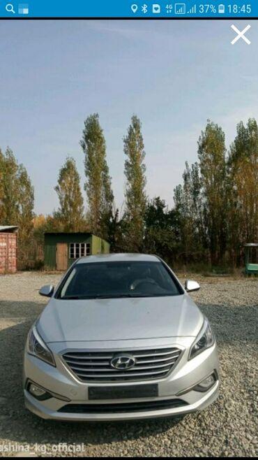 Hyundai i20 2 л. 2014 | 140000 км