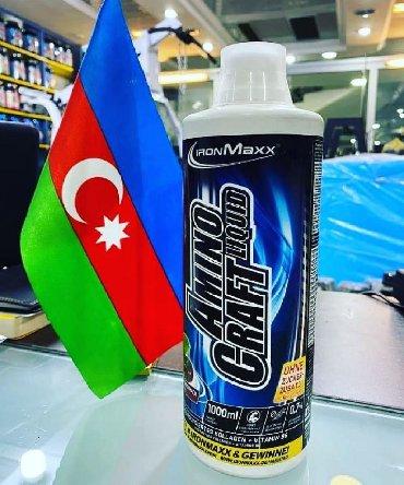 Спортивное питание в Азербайджан: Спортивное питание