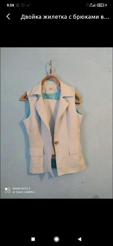 Находки, отдам даром - Кыргызстан: Двойка жилетка с брюками в хорошем состоянии размер 46 цвет нежно