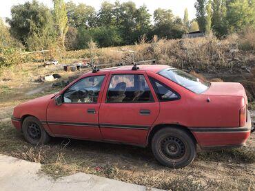 дизель кж авто in Кыргызстан | АВТОЗАПЧАСТИ: Opel Vectra 1.7 л. 1990