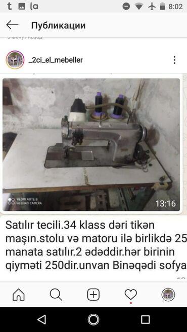 - Azərbaycan: Tikiş maşınları