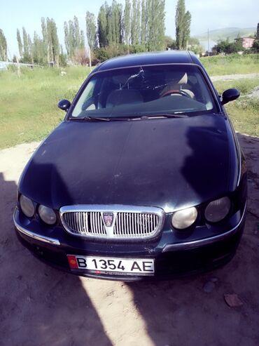 Rover в Кыргызстан: Rover 75 2.5 л. 2000 | 454252 км