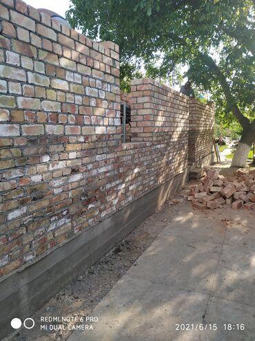 Работа - Беловодское: Жумуш издейм биргада каменшики