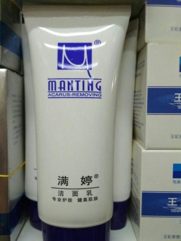 Крема, умывашки, мыло для проблемной в Бишкек