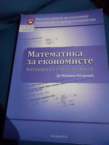 Matematika za ekonomisteVisoka škola za poslovnu ekonomiju i