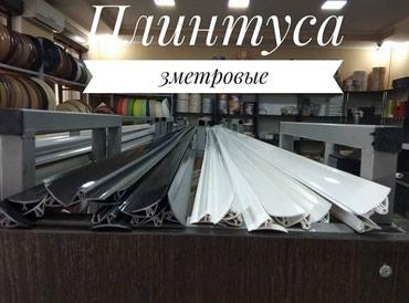 Монтаж кухонной мебели заканчивается в Бишкек