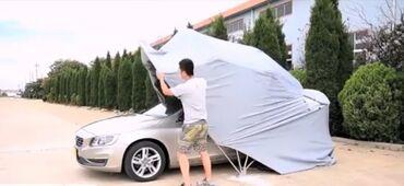 Другое - Кыргызстан: Каркасные авточехлы гараж очень хорошая вещь защищает от снега, дождя