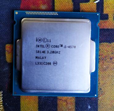 Продаю процессор i5 4570 (1150 сокет) 4-е поколение. В отличном