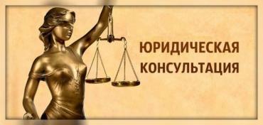 Юридические услуги - Кыргызстан: Услуги юриста от компании Legal TrustАкционерное общество (АО).Юрист