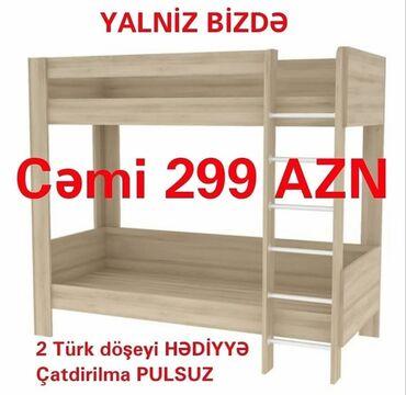 Ev və bağ - Azərbaycan: Uşaq çarpayıları | İkimərtəbəli çarpayılar