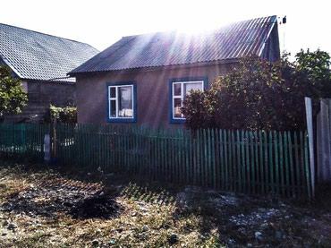 Срочно! Продаю дом с мебелью и в Novopokrovka