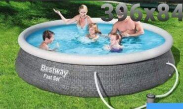 Ostalo   Zitorađa: Intex Bazen Easy Set 396 x 84 cm sa prstenom i pumpom - 26.000 din-