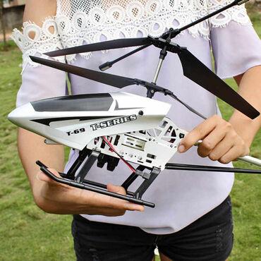 Купить вертолет на пульте управления, Радиоуправляемый вертолет