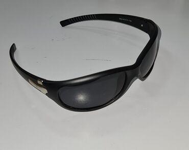 Мужские солнцезащитные очки, б/у