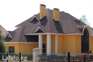 Черепица.Крыша из черепицы Shinglas. Шинглас подходит для крыш любой