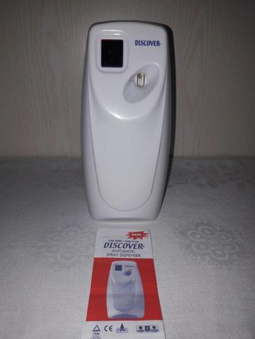 Автоматический освежитель воздуха. производство Турция. В наличии
