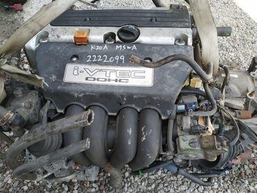 срв бишкек in Кыргызстан | АВТОЗАПЧАСТИ: Контрактные двигатели и акпппродажа и установка двигателей и