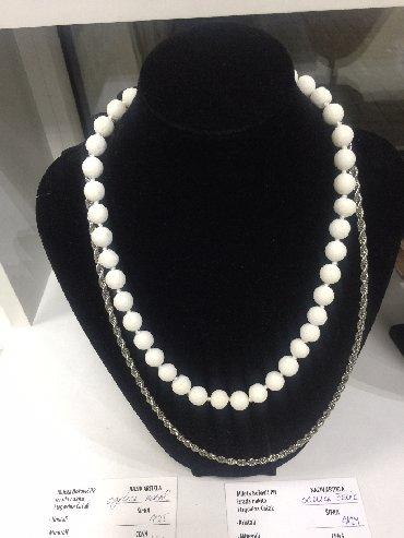 Jewellery Sets - Srbija: Koral ogrlica