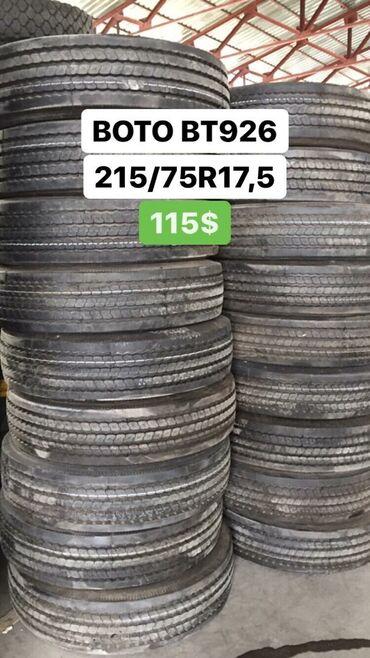 шины диски грузовые в Кыргызстан: Грузовые шины 215/75 R17.5 Цена10000с