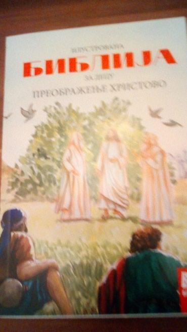 Decija mini knjiga ilustrovana biblija za decu  - Beograd