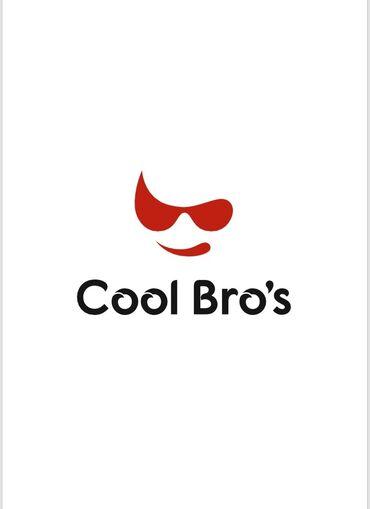"""супермаркет фрунзе бишкек в Кыргызстан: Швейной фабрике """"Cool Bro's"""" требуется бухгалтер-финансист с опытом. о"""